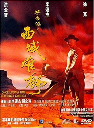 Once Upon a Time in China and America poster