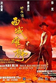 Once Upon a Time in China and America (1997) Poster - Movie Forum, Cast, Reviews