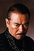 Image of Shin'ichi Chiba