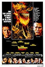The Towering Inferno(1975)