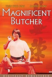 Magnificent Butcher Poster