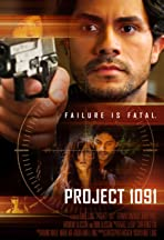 Project 1091