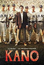 Kano(2014) Poster - Movie Forum, Cast, Reviews