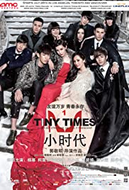 Tiny Times 1.0 (2013) Poster - Movie Forum, Cast, Reviews