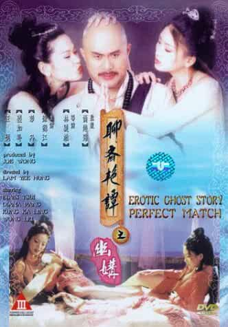 Erotic Ghost Story (1987) 800MB 720P DVDRip Dual Audio [Hindi-Chinese] – Unrated
