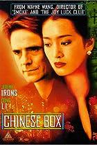 Chinese Box (1997) Poster