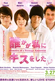 Memoirs of a Teenage Amnesiac(2010) Poster - Movie Forum, Cast, Reviews