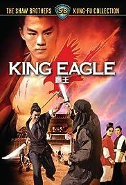 King Eagle Poster