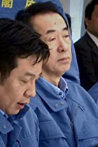 Image of Frontline: Inside Japan's Nuclear Meltdown