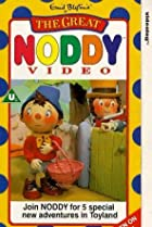 Image of Noddy's Toyland Adventures