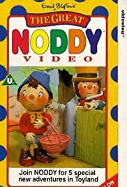 Noddy's Toyland Adventures Poster - TV Show Forum, Cast, Reviews