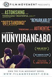Munyurangabo (2007) Poster - Movie Forum, Cast, Reviews
