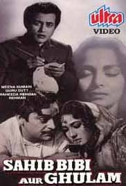 Sahib Bibi Aur Ghulam (1962) Poster - Movie Forum, Cast, Reviews