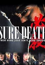 Hissatsu!: Sure Death!