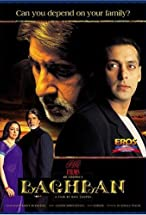 Primary image for Baghban