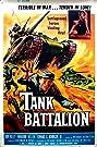 Tank Battalion (1958) Poster