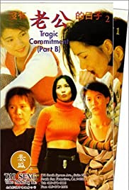 Mei you lao gong de ri zi Poster