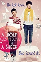 Image of When a Wolf Falls in Love with a Sheep