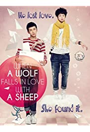 Watch Movie When a Wolf Falls in Love with a Sheep (2012)