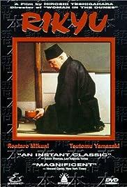 Rikyu(1989) Poster - Movie Forum, Cast, Reviews