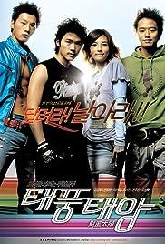 Taepungtaeyang(2005) Poster - Movie Forum, Cast, Reviews