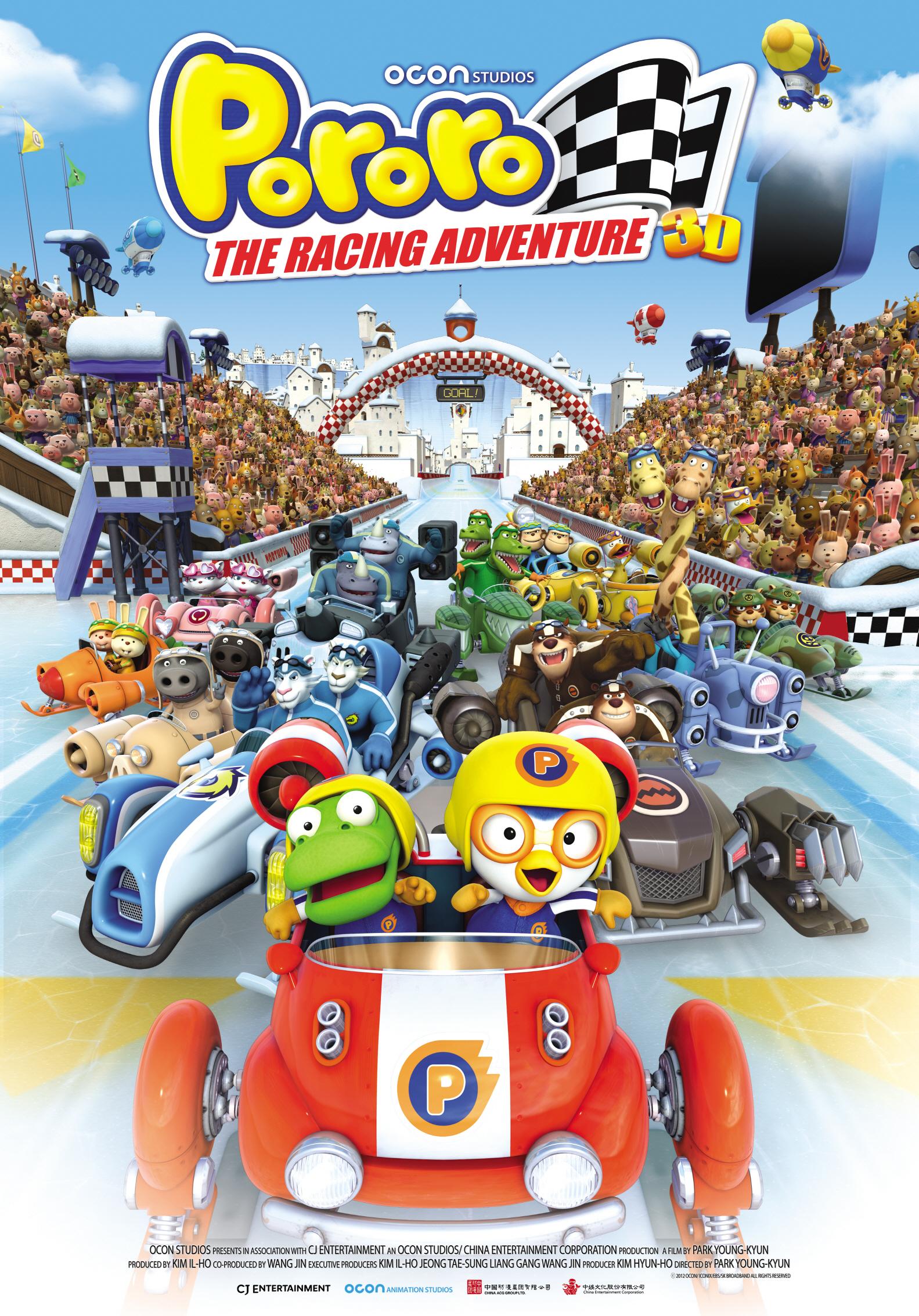 image Pororo, the Racing Adventure Watch Full Movie Free Online