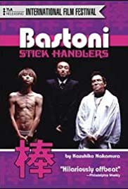 Bastoni: The Stick Handlers Poster