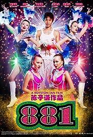 881(2007) Poster - Movie Forum, Cast, Reviews