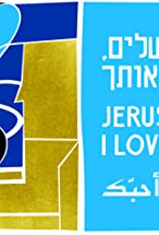 Primary image for Jerusalem, I Love You