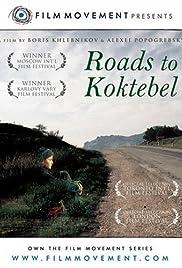 Koktebel(2003) Poster - Movie Forum, Cast, Reviews