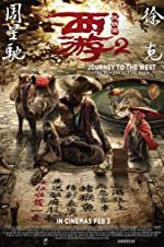 Journey to the West Demon Chapter(2017)