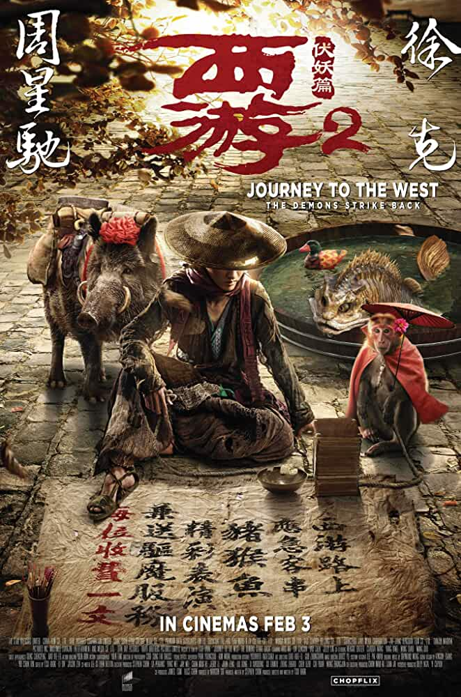 Poster Journey to the West: The Demons Strike Back 2017 300MB Dual Audio