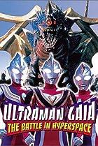 Image of Urutoraman Gaia