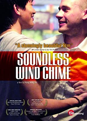 Soundless Wind Chime 2009 with English Subtitles 11