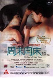 Gyeolhoneun michinjishida (2002) Poster - Movie Forum, Cast, Reviews
