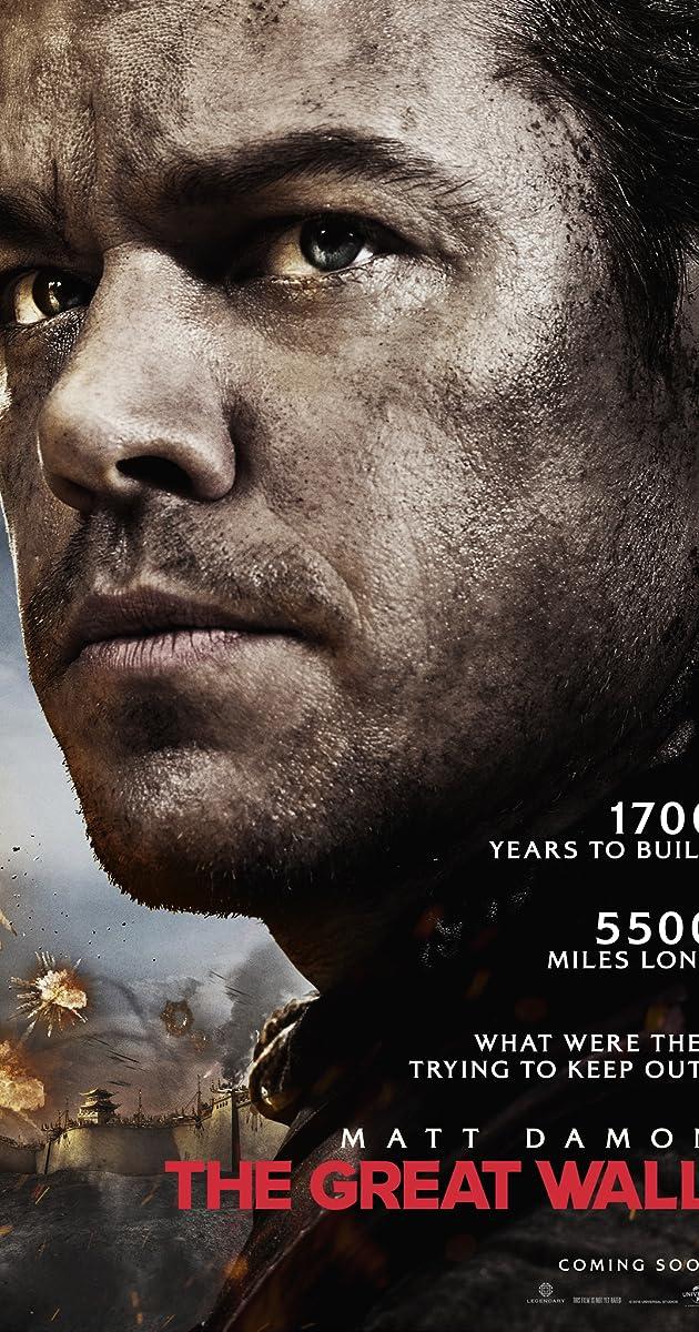 Didžioji siena / The Great Wall (2016) parsisiusti atsisiusti filma nemokamai