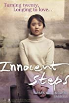 Image of Innocent Steps