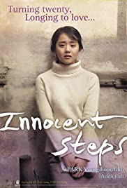 Innocent Steps Poster