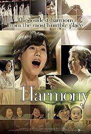 Hamoni(2010) Poster - Movie Forum, Cast, Reviews