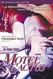 Motel Seoninjang(1997) Poster - Movie Forum, Cast, Reviews