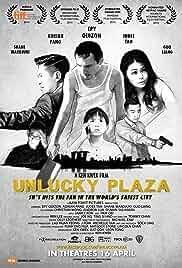 Unlucky Plaza film poster