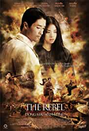 The Rebel 2007 BlyRay 480p 300MB [Hindi – Vietnamese] MKV