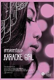 Sao karaoke Poster
