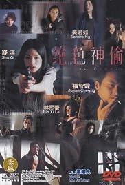 Chuet sik san tau Poster