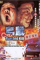 Image of Run and Kill