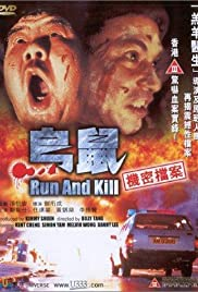Run and Kill (1993) Poster - Movie Forum, Cast, Reviews