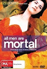 All Men Are Mortal (1995) Poster - Movie Forum, Cast, Reviews