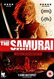 Der Samurai (2014) Poster - Movie Forum, Cast, Reviews