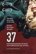 37(2016)