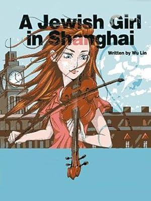 A Jewish Girl in Shanghai (2010)